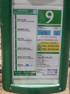 9 (1) Routing@2013-06-09
