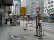 Cheung Sha Wan Path 2