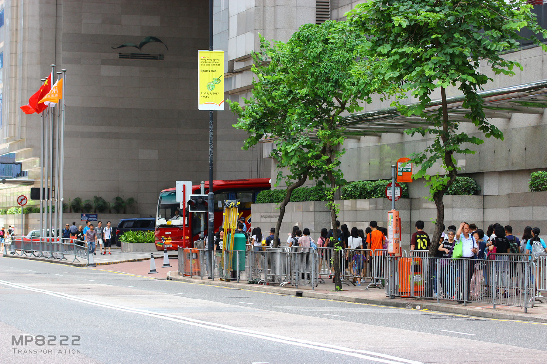 香港會議展覽中心 (港灣道)