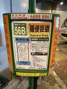 Hong Kong Island 56B old information 22-08-2021