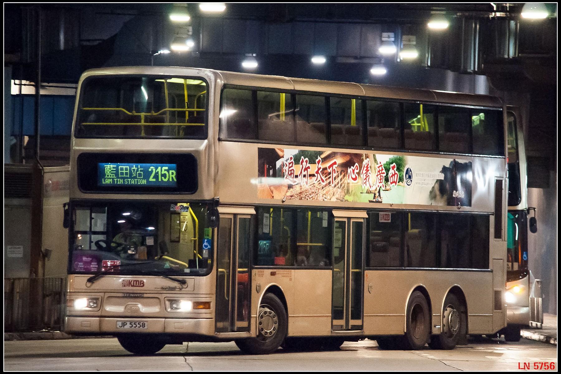 九巴215R線 (第一代)