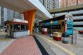 Lok Wah Estate Bus Terminus 201801 Bus -2