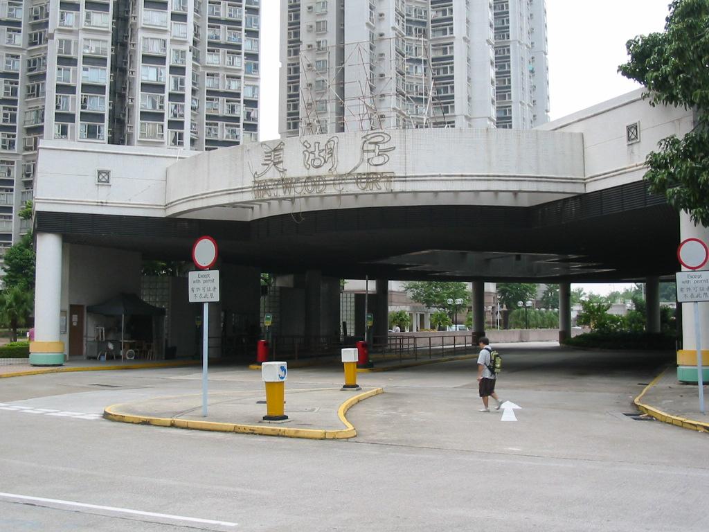美湖居總站