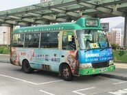 NN4470 Kowloon 8M 21-01-2020