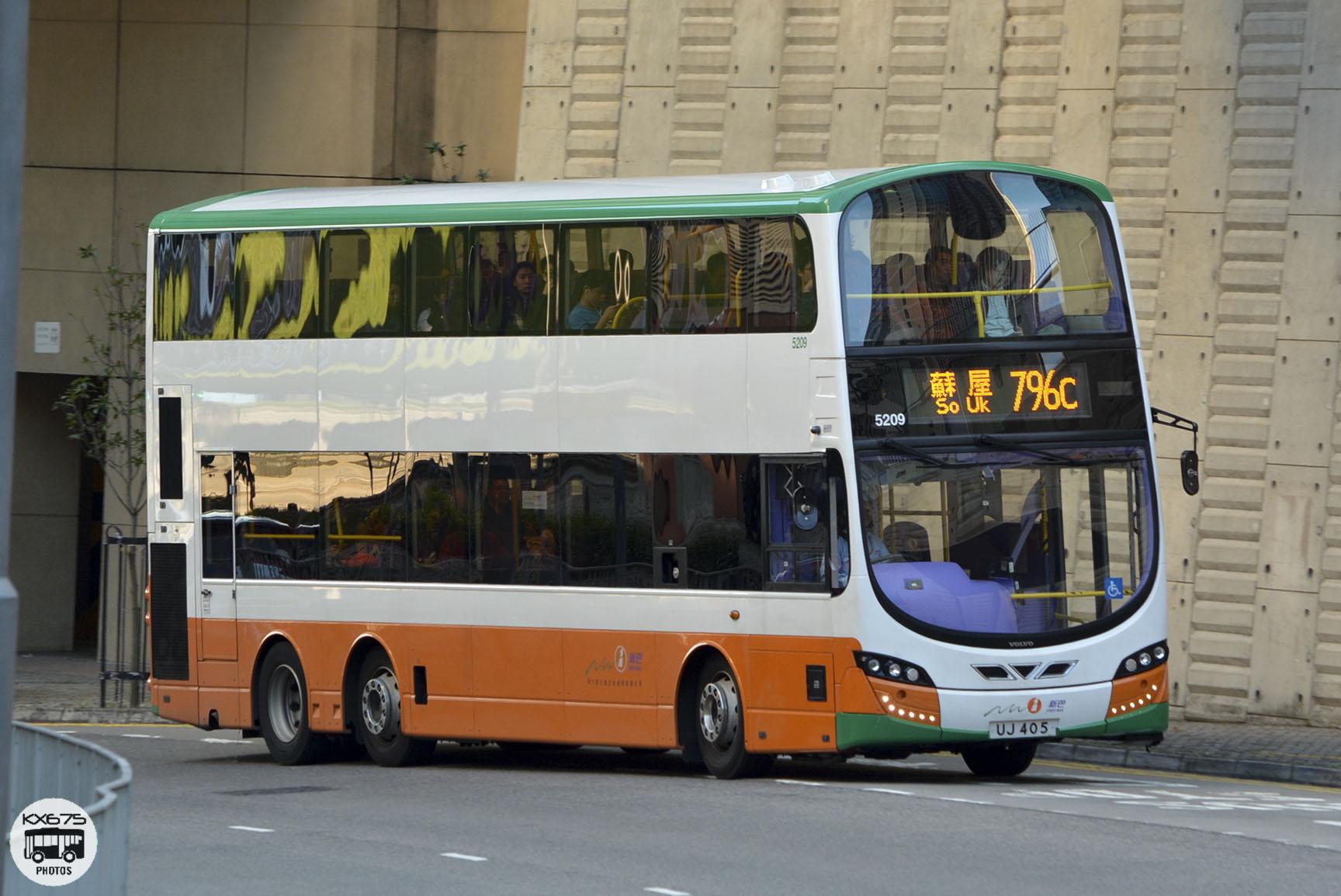 新巴796C線