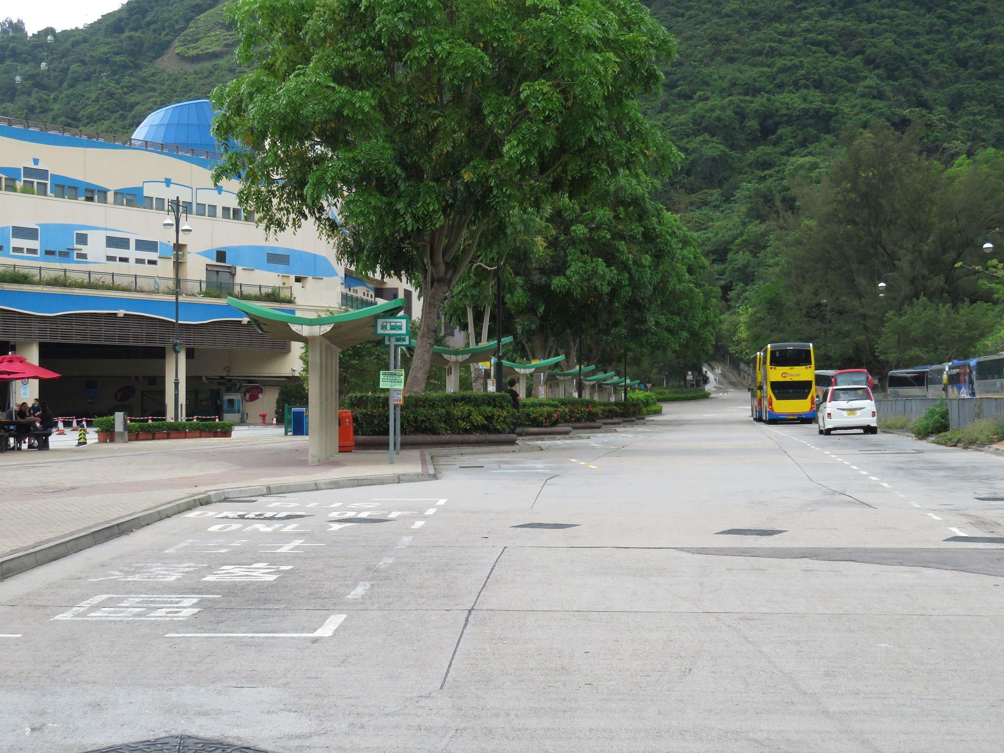 海洋公園總站