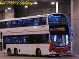 港鐵巴士K52A綫