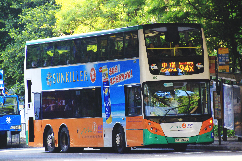 新巴94X線
