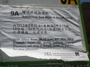 Additional Bus Stop@2013-05-31
