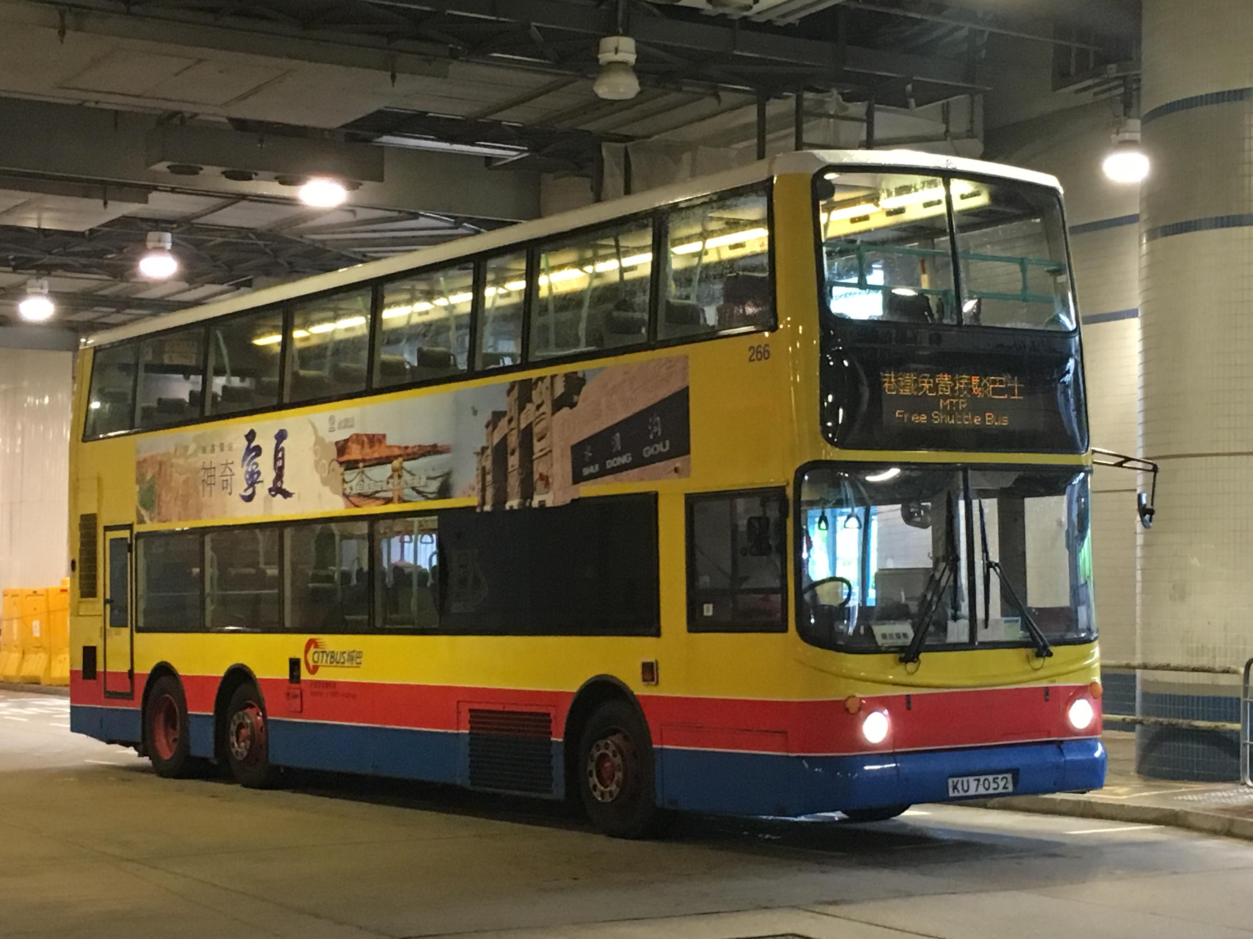 港鐵接駁巴士D8綫