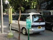Concordia Lutheran School Tai Hang Tung Road 2