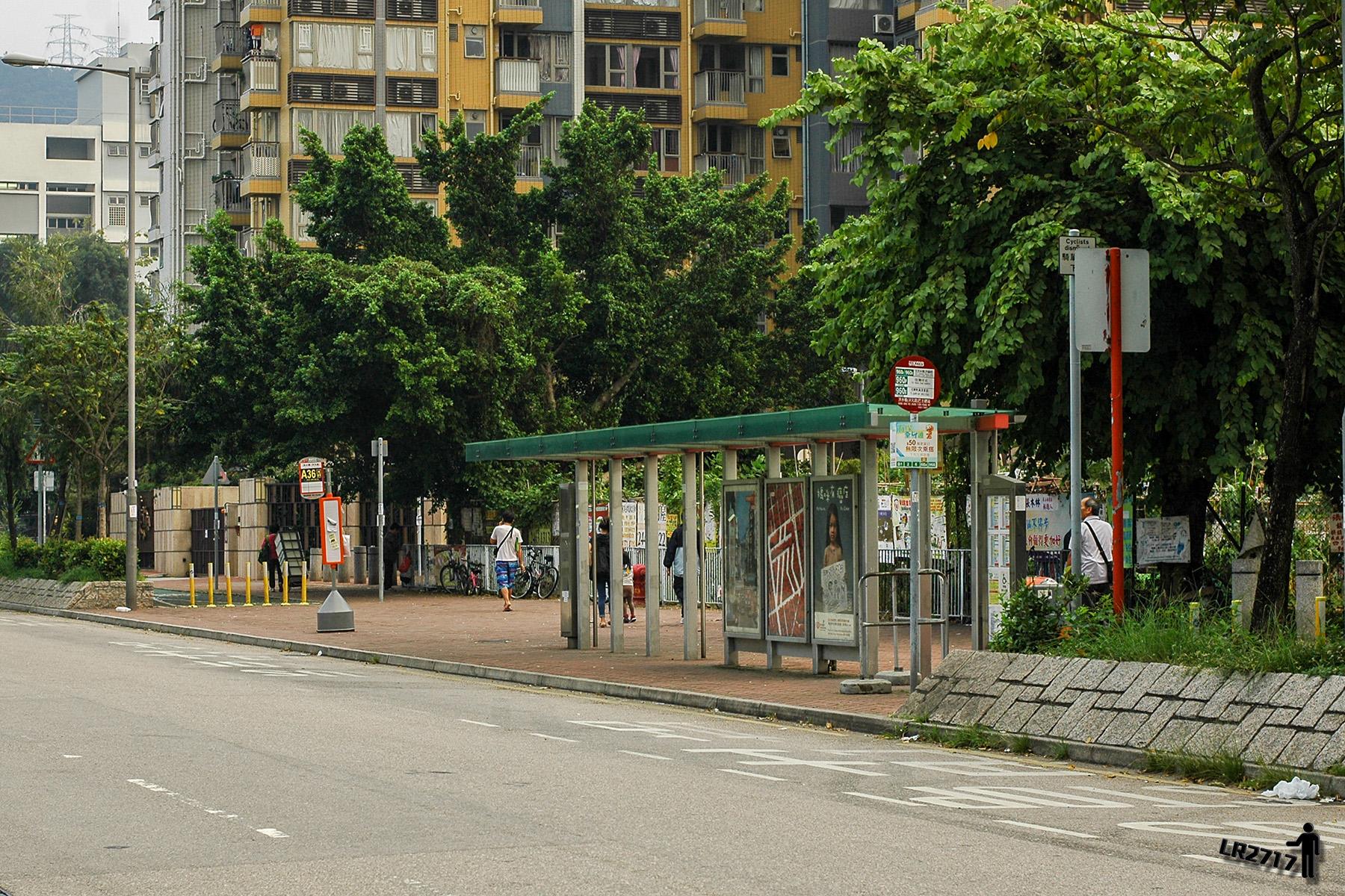 洪水橋 (洪元路) 總站