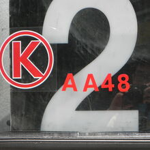 KMB AA48 Fleet Number.JPG
