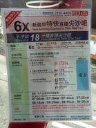 KMB notice BS1403-123 (6X)