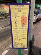 Kowloon 26A route map to Tsim Sha Tsui