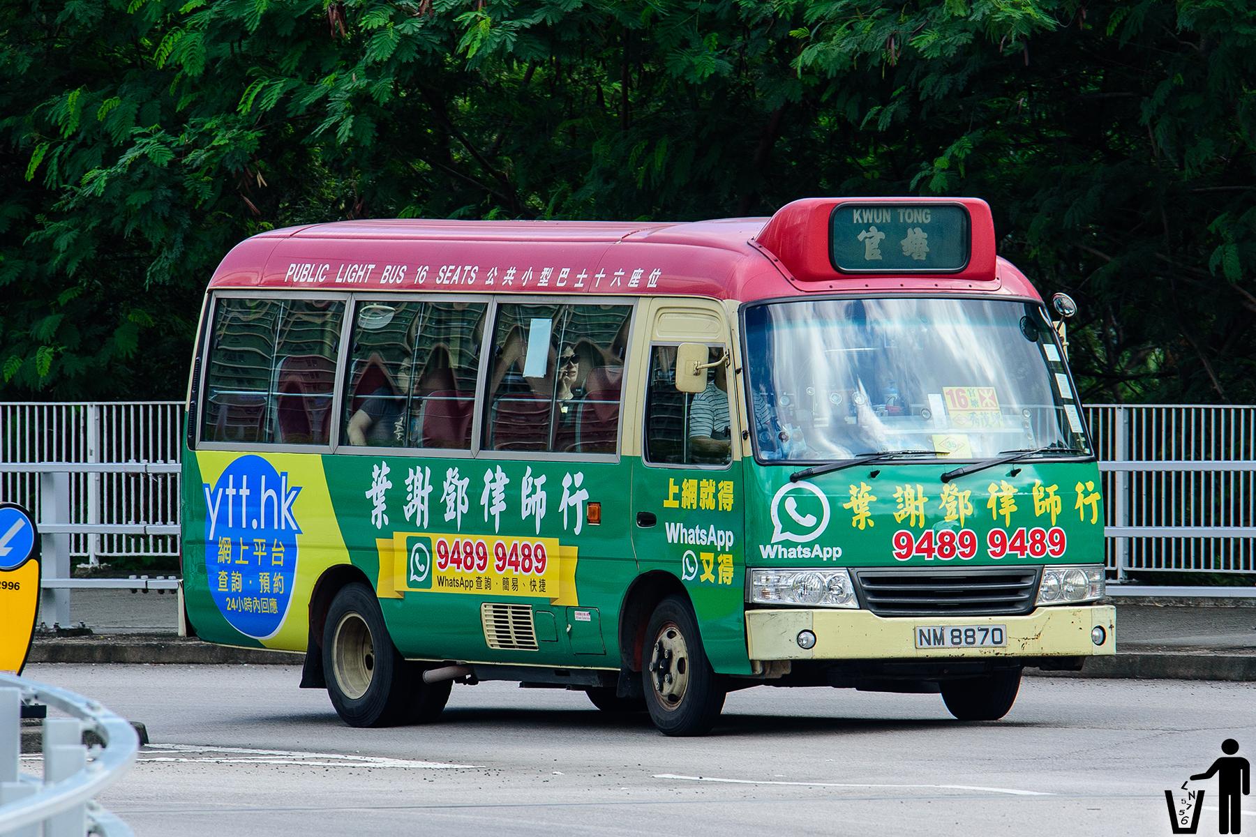 公共小巴觀塘至秀茂坪線 (16層)