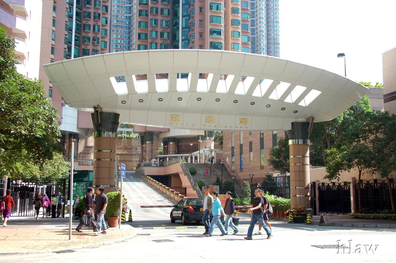 灝景灣公共運輸交匯處