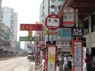 Tung Lok Street 2011-3