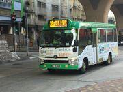 WE9362 Hong Kong Island 59X 03-10-2019