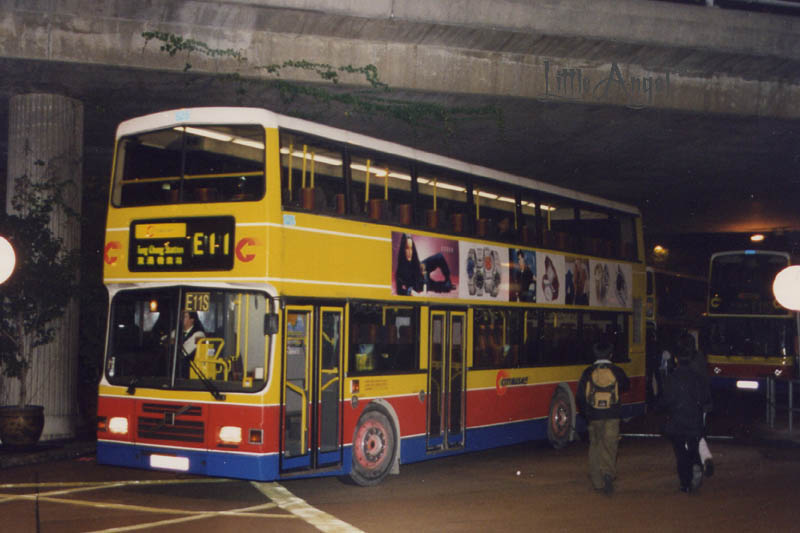 城巴E11S線 (第一代)