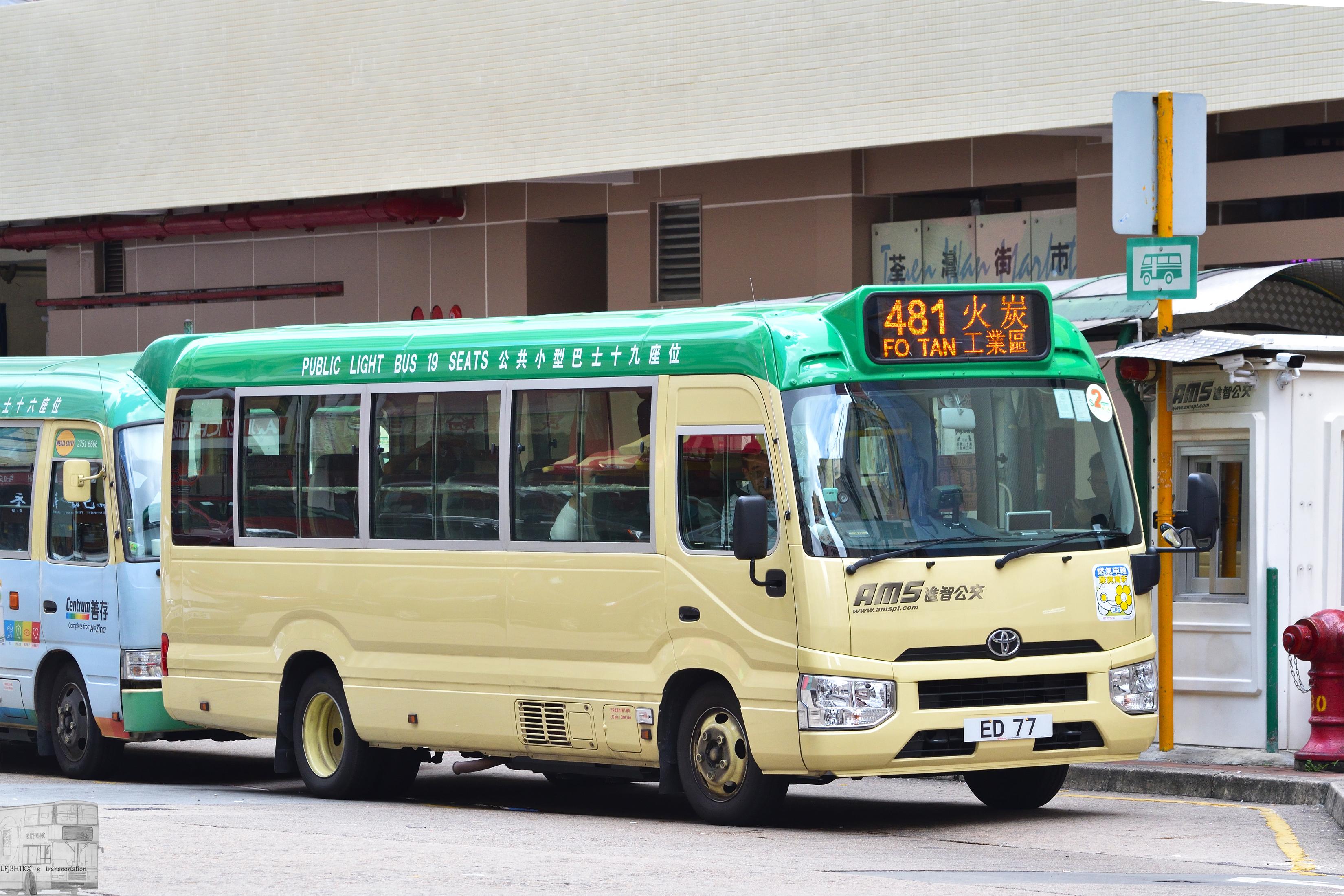 新界專綫小巴481線