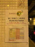 HKTV Staff Bus poster 23-06-2021