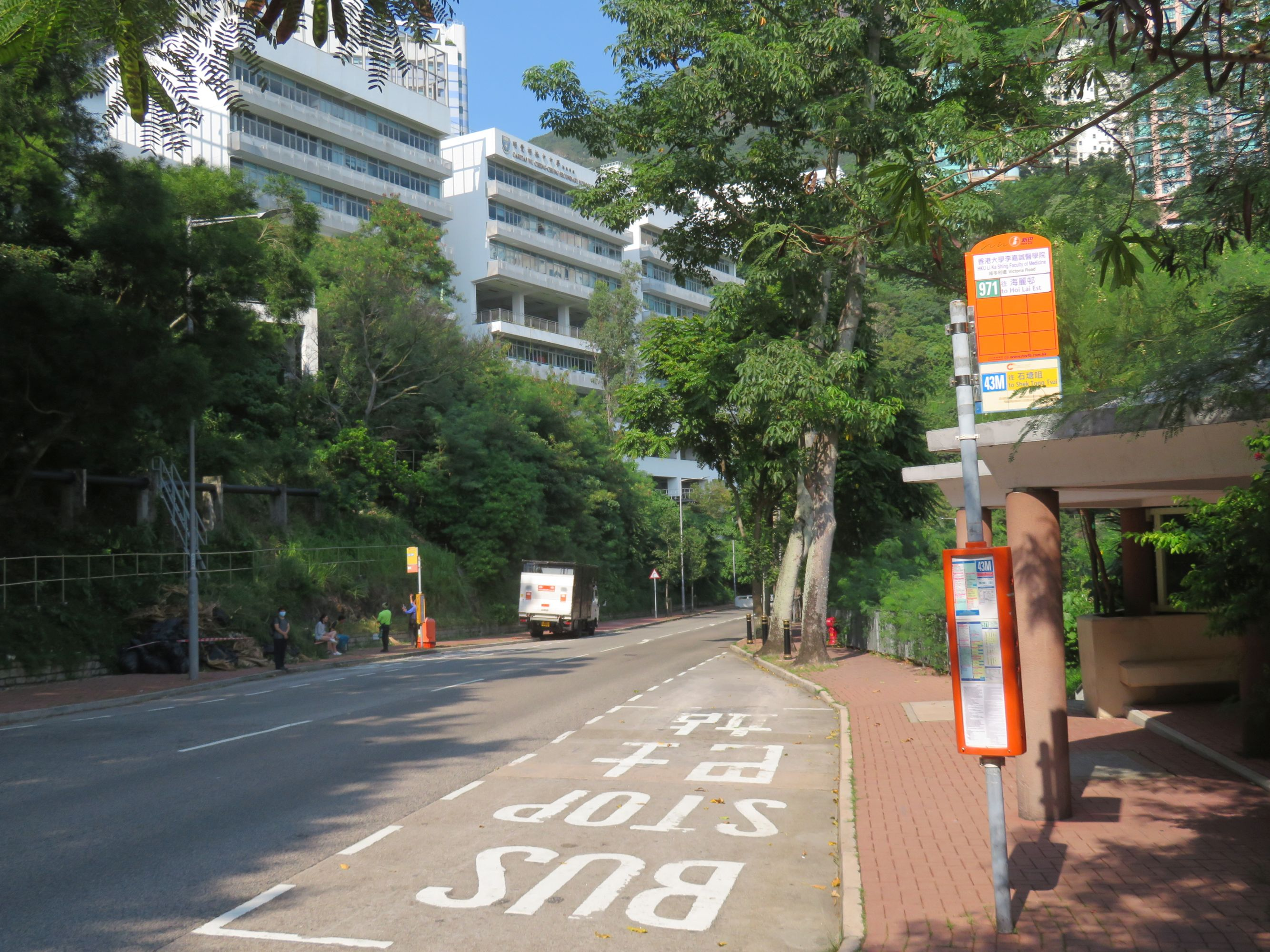 香港大學李嘉誠醫學院
