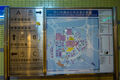 Hang Hau Station PTI MAP 20151206