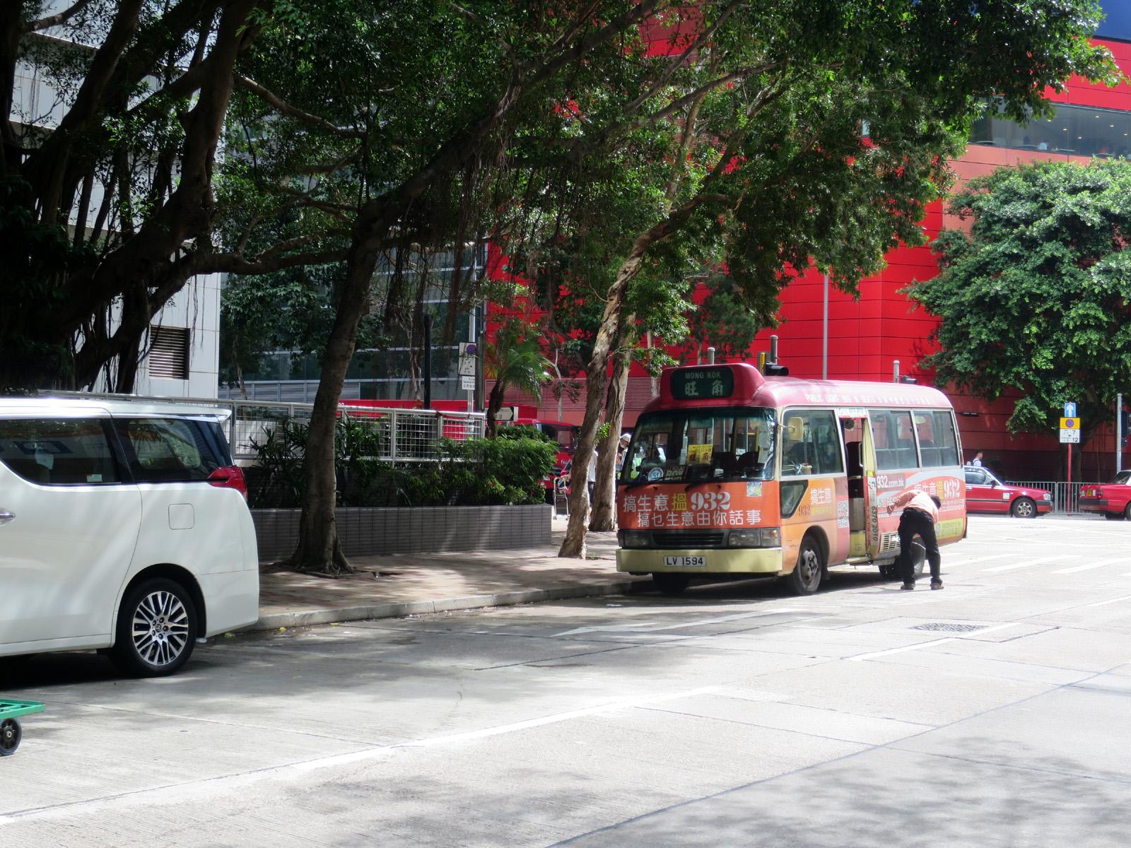 九龍灣 (臨豐街) 總站