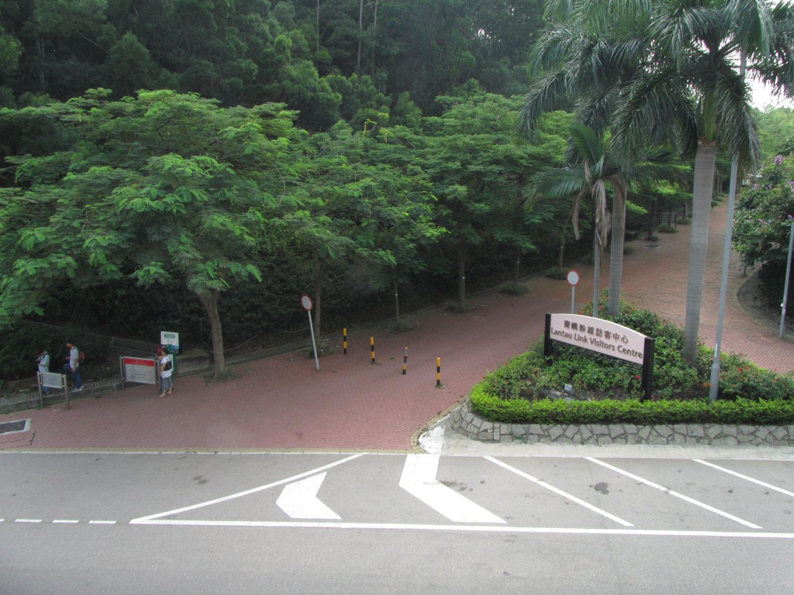 青嶼幹線訪客中心