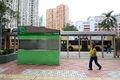 Lok Wah Estate Bus Terminus 201801 Bus -4