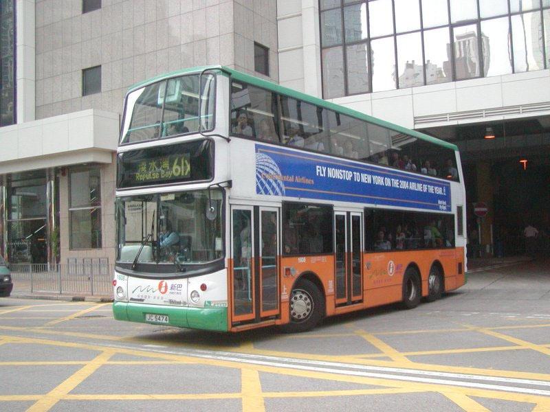 城巴新巴61X線