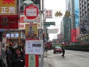 Cheong Lok Street 2