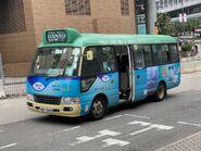 HD7600 Kowloon 28MS 19-04-2021