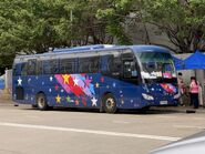 Hang Po Transportation UP654 MTR Free Shuttle Bus E99M 30-05-2021(1)
