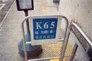 KCR style K65 board