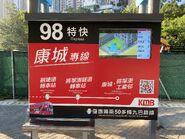 KMB ETA display in Tseung Kwan O Interchange 03-10-2020