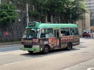 NF7098 Hong Kong Island 28S 22-08-2020