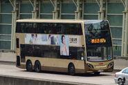 TC7432-87D