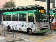 VR2587 Hong Kong Island 58A 29-12-2019