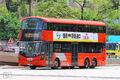 WF5471-277X-20200505