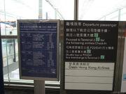 Airport T2 notice