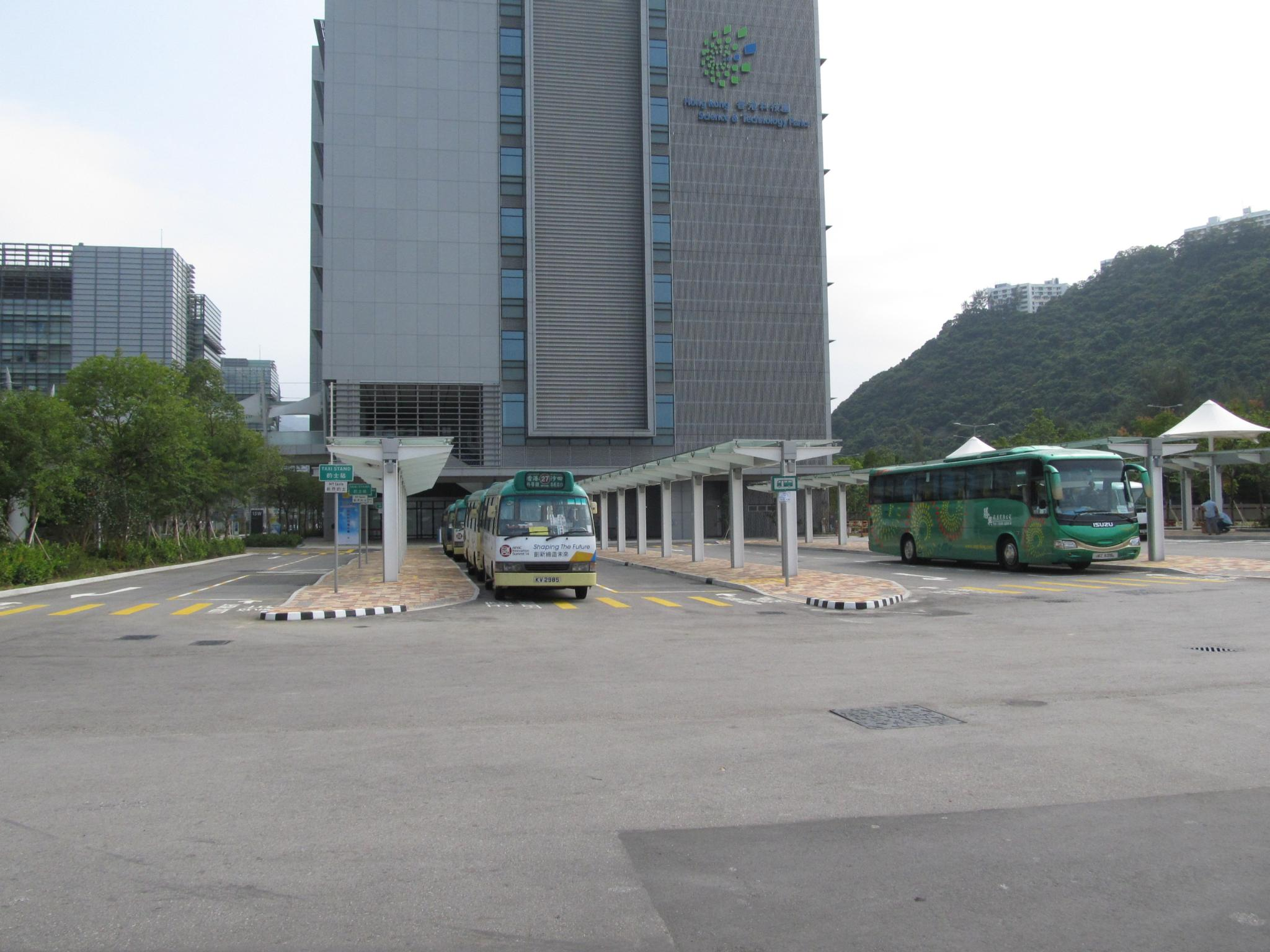 香港科學園 (第三期) 公共運輸交匯處