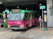 LK475 Kowloon 29B 13-06-2021