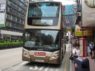 Shantung Street Nathan Road N1