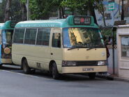 To Kwa Wan Ko Shan Theatre 2