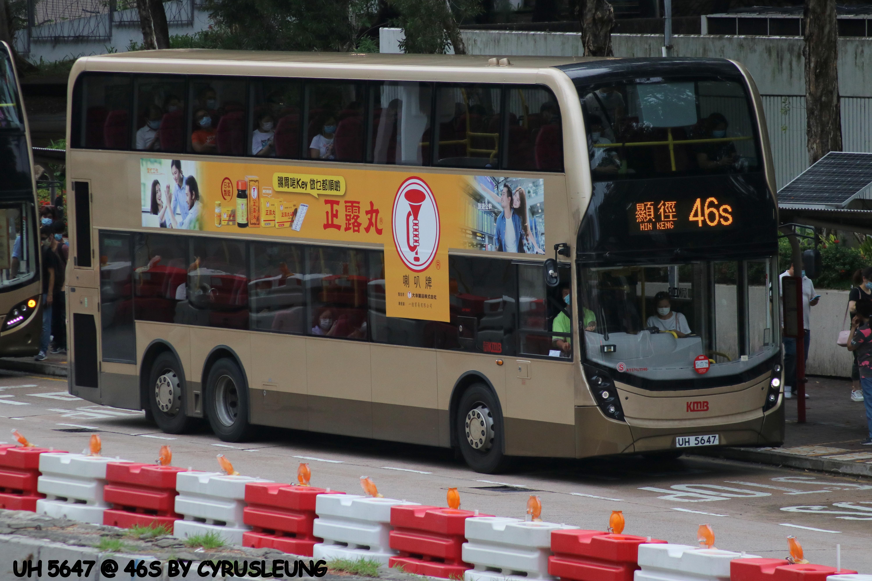 九巴46S線