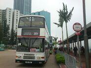 297P Hung Hom Ferry