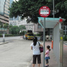 Cheung Sha Wan Station CSWR 2.JPG