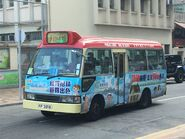 FF3818 Yeung Uk Road Market to Belvedere Garden(Route no 101) 08-11-2019